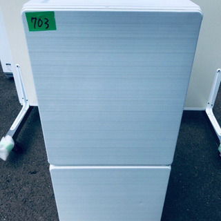 703番 U-ING✨ノンフロン冷凍冷蔵庫✨UR-F110F‼️