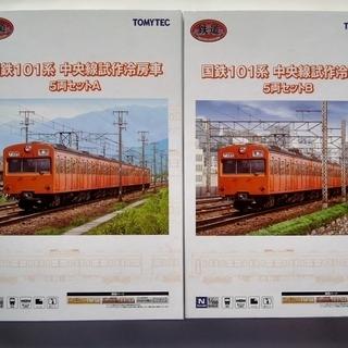【美品 即決】 TOMYTEC トミーテック 鉄道コレクション ...