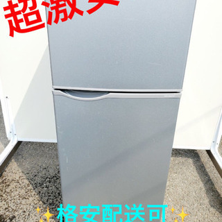 ET710A⭐️SHARPノンフロン冷凍冷蔵庫⭐️