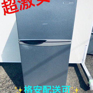 ET711A⭐️SHARPノンフロン冷凍冷蔵庫⭐️