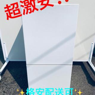 ET713A⭐️良品計画電気冷蔵庫⭐️