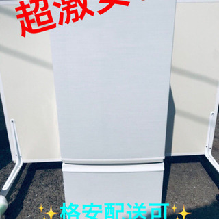 ET714A⭐️SHARPノンフロン冷凍冷蔵庫⭐️
