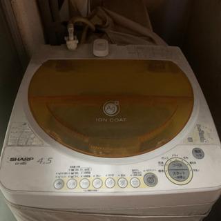 【無料】SHARP洗濯機譲ります【引取可能な方】