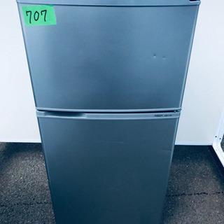 ✨高年式✨707番AQUA✨ノンフロン直冷式冷凍冷蔵庫✨AQR-...