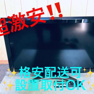 ET718A⭐️SHARP  AQUOS液晶カラーテレビ ⭐️