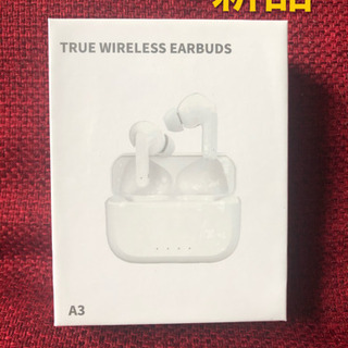 【新品未開封】ワイヤレスイヤホン Bluetooth