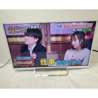 ■配送可■ソニー BRAVIA 24V型 液晶テレビ KDL-2...