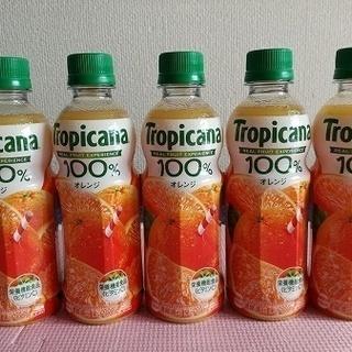 Tropicana 100% オレンジ 5本 トロピカーナ