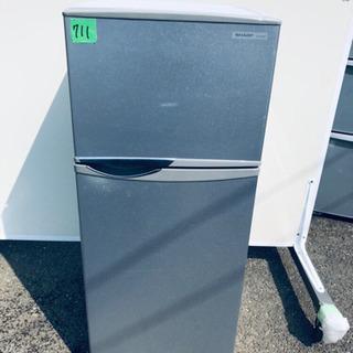 711番 シャープ✨ノンフロン冷凍冷蔵庫✨SJ-H12W-S‼️
