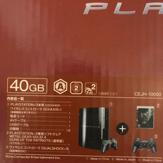 ps3+ソフト6本