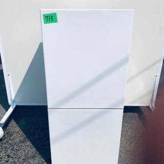 713番 ✨電気冷蔵庫✨SMJ-11A‼️