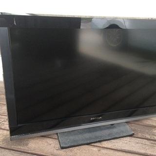 プロディア  32型テレビ  液晶