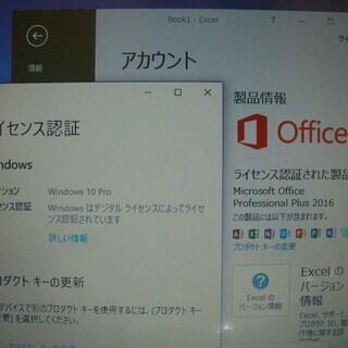 ㋠安心の富士通製 SSD USB3.0 ICカードスロット搭載 Windows 10 Pro / Office 2016 Professional インストール済(ライセンス認証済) 12.1インチ モバイルノートPC㋠ - 我孫子市