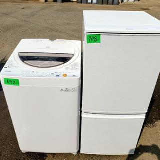 ⭐️⭐️一人暮らし応援📣✨限界価格⭐️⭐️洗濯機/冷蔵庫😍‼️