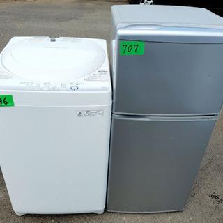 ‼️‼️高年式セット‼️‼️洗濯機/冷蔵庫🔔大特価🔔