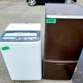 限界価格挑戦🔔家電2点セット👑✨洗濯機/冷蔵庫🔔