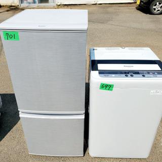⭐️高年式⭐️冷蔵庫/洗濯機😍大特価🔔✨