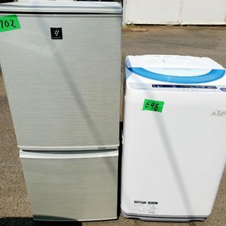 😍高年式😍洗濯機/冷蔵庫⭐️⭐️限界価格挑戦📣✨