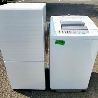 大人気👀生活家電🎁冷蔵庫/洗濯機 ‼️‼️当店オリジナルプライス😍