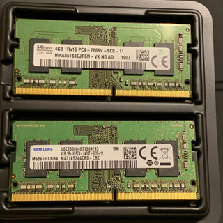 パソコン メモリー 4GB 2枚