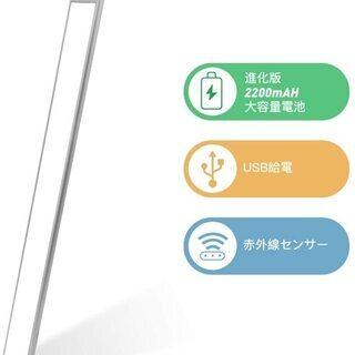 【新品・未使用】USB充電式 人感センサーライト