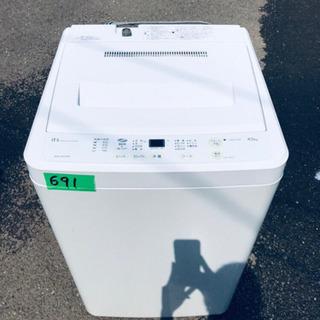 691番 SANYO✨全自動洗濯機✨ASW-40D‼️