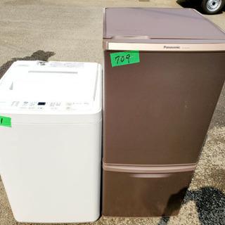 ‼️高年式‼️新生活家電⭐️⭐️単身用セット‼️冷蔵庫/洗濯機✨