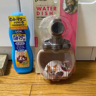ペット用ウォーターボトル
