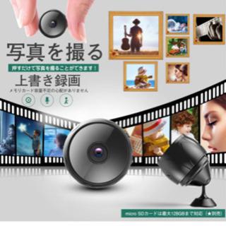 防犯カメラ(新品未使用