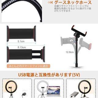 【新品・未使用】10.2インチ LEDリングライト − 東京都