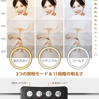 【新品・未使用】10.2インチ LEDリングライト - 生活雑貨
