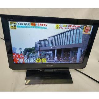 ■配送可■TOSHIBA 東芝 19型 液晶テレビ 19A2