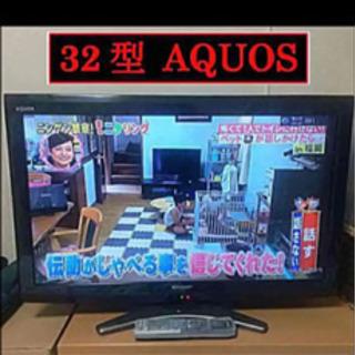 テレビ売ります32型AQUOS値下げしました