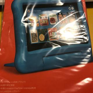 Fire 7 タブレット キッズモデル ピンク (7インチディ...