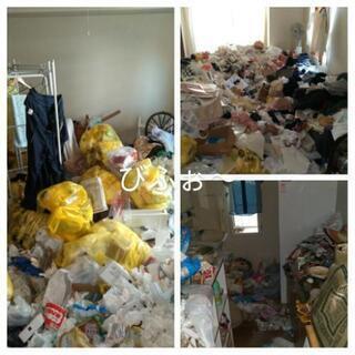 ごみ屋敷のお掃除 便利屋タクミ