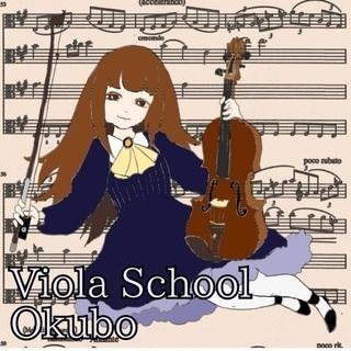 【首都圏近郊どこでも出張】ヴィオラ専門教室🎵【オンラインレッスンも!】