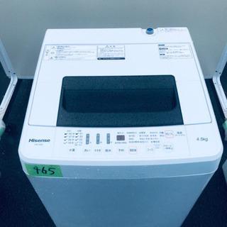 ①✨高年式✨ 465番 Hisense✨全自動電気洗濯機✨HW-...