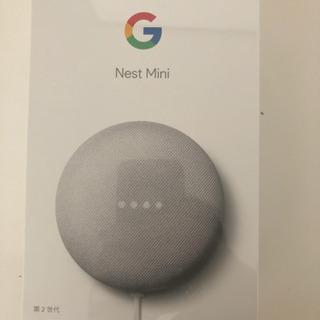 新品google nest mini 第二世代
