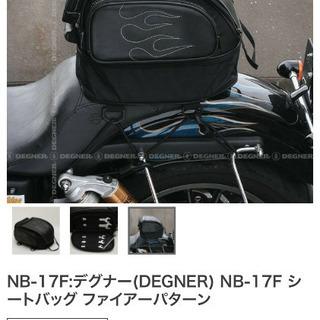 [デグナー] ファイアーパターンタイプ シートバッグ / NB-17F