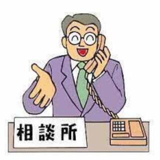 ☀完全紹介制の転職:就職サポート☀