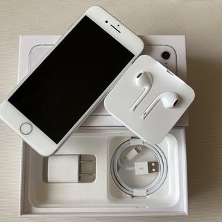 【美品】iPhone8 64GB SIMロック解除済み