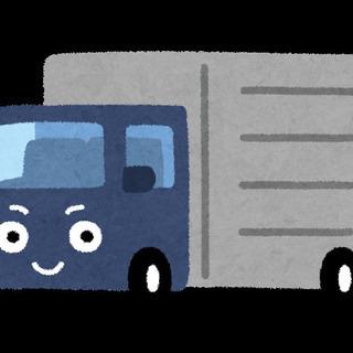 ≪週4日・WワークOK!≫中型・大型ドライバー◎即払い可&交通費...