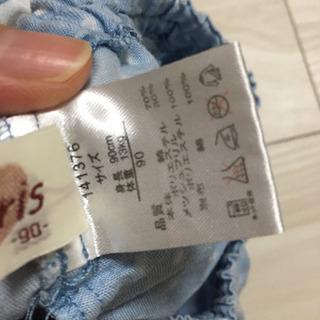 スーリー キュロットスカート 90 − 愛知県