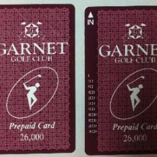 三木市「ガーネットゴルフクラブ」プリペイドカード