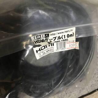 変換名人 HDMIケーブル10m 新品