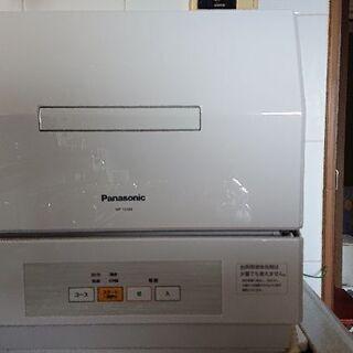 【美品】Panasonic 食器洗い乾燥機 [3人用]