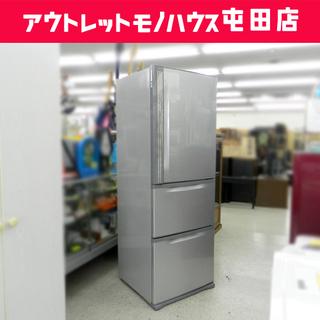 大型冷蔵庫 3ドア 375L 2007年製 TOSHIBA GR...