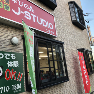 個別指導韓国語教室が二日市に開校しました! - 筑紫野市
