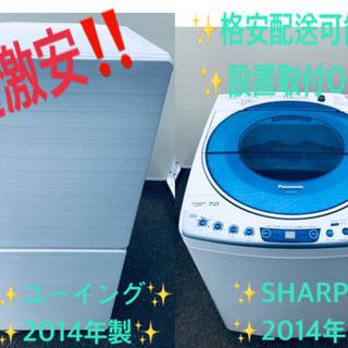 販売台数1,000台突破記念★洗濯機/冷蔵庫✨✨