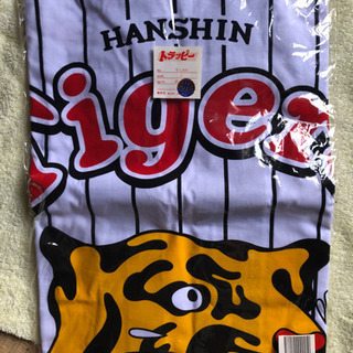 未使用 阪神タイガース ハッピ フリーサイズ